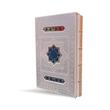 قرآن کریم قابدار خط عثمان طه (سایز وزیری)