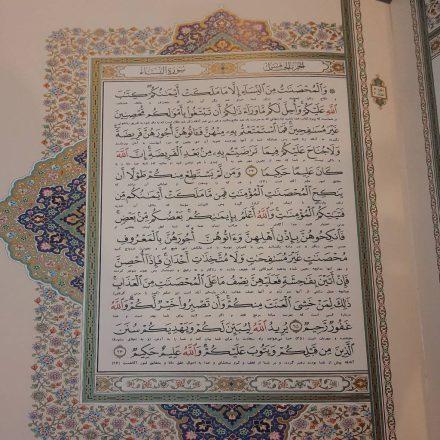 قرآن کریم نفیس چرم گلاسه قابدار (سایز رحلی بزرگ)