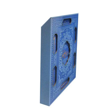 کتاب دیوان حافظ نفیس