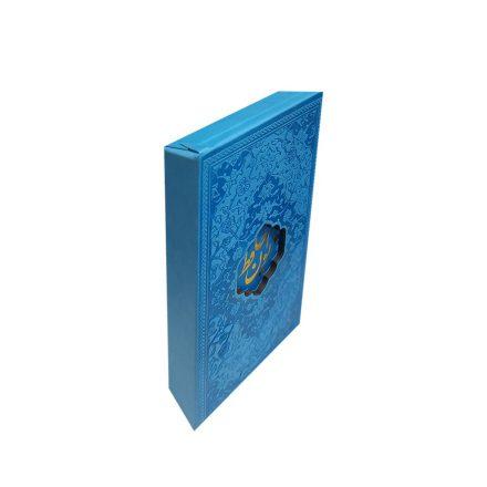 کتاب دیوان حافظ چرم رنگی قابدار جیبی-نفیس