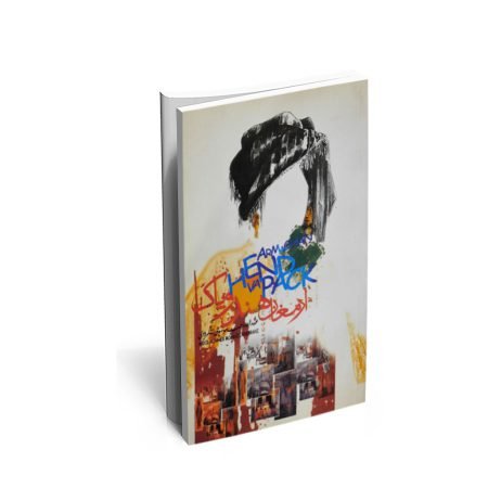 کتاب ارمغان هند و پاک