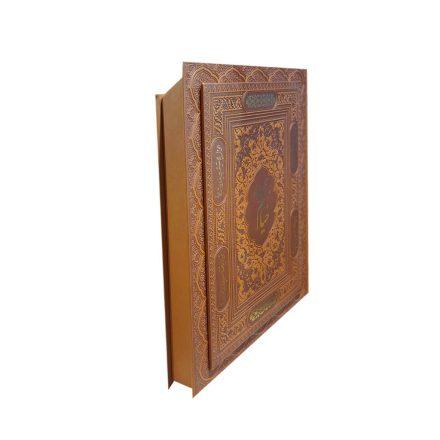 کتاب دیوان حافظ چرم طلا کوب قابدار-نفیس