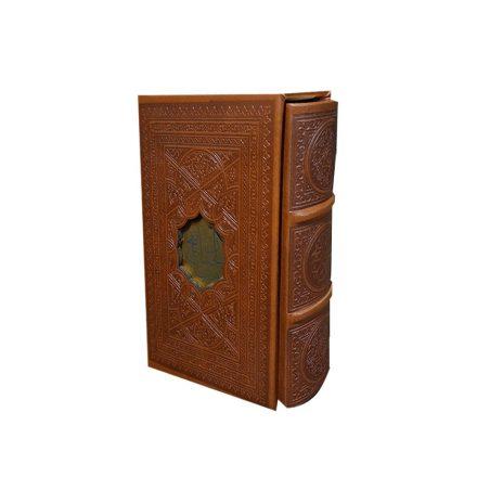 کتاب کلیات مفاتیح الجنان قابدار-نفیس