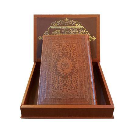 قرآن کریم جعبه ای چرم نفیس (سایز وزیری)