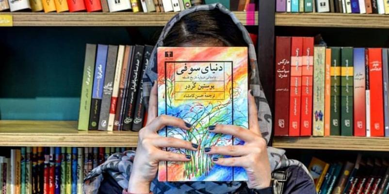 معرفی کتاب دنیای سوفی اثری از یوستین گردر