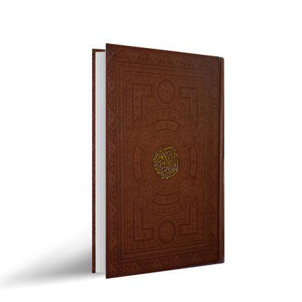 قرآن کریم به خط عثمان طه (قطع رقعی)