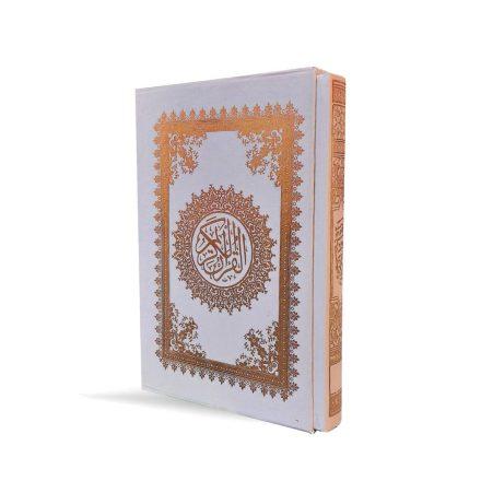 قرآن کریم طلاکوب قابدار(سایز وزیری)