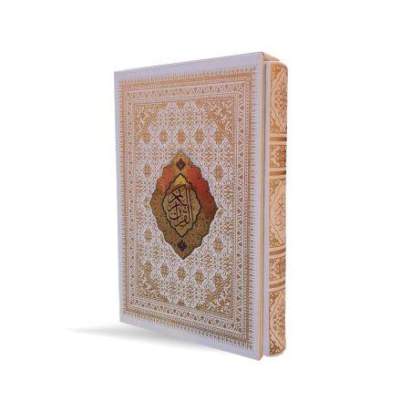 قرآن کریم نفیس گلاسه قابدار کشویی (سایز وزیری)