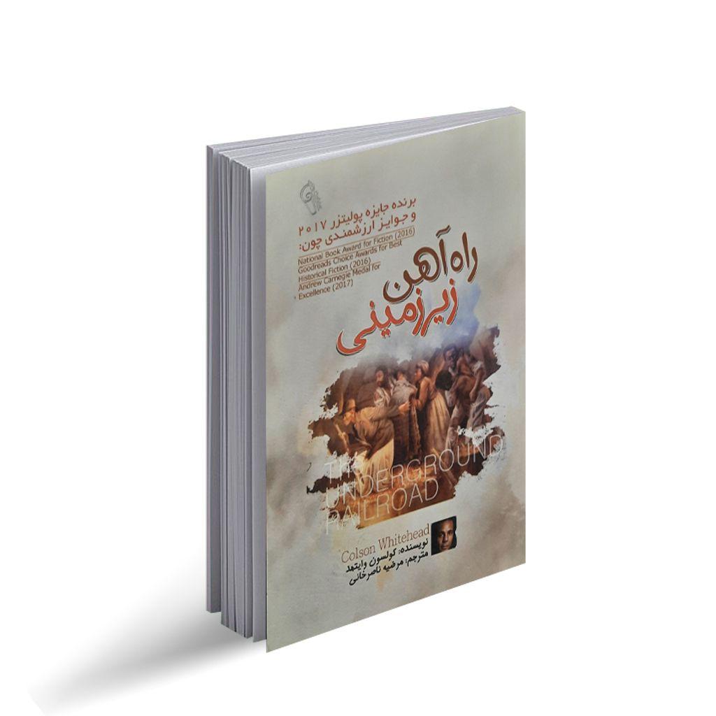 کتاب راه آهن زیر زمینی