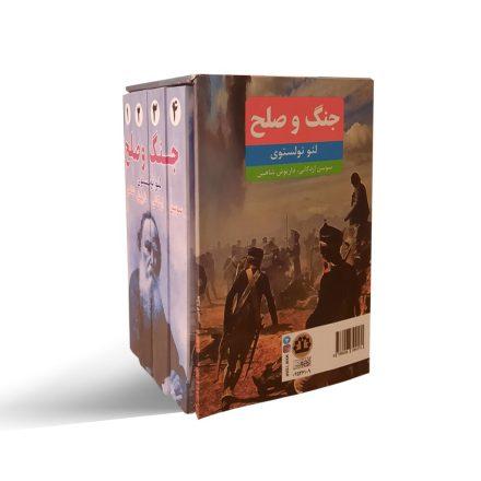 کتاب جنگ و صلح 4 جلدی
