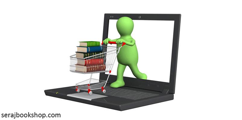 بهترین سایت های خرید کتاب